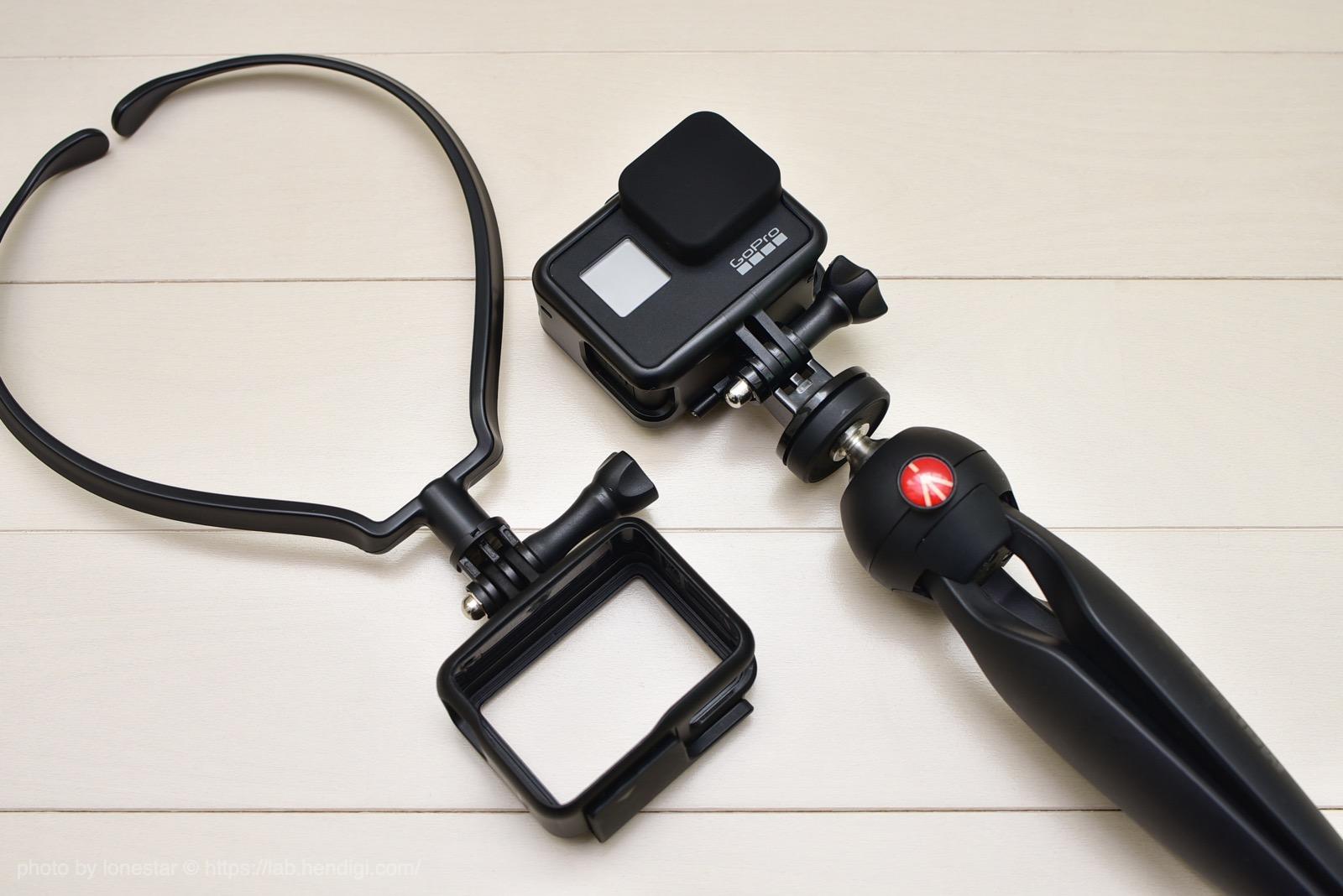 GoPro フレーム