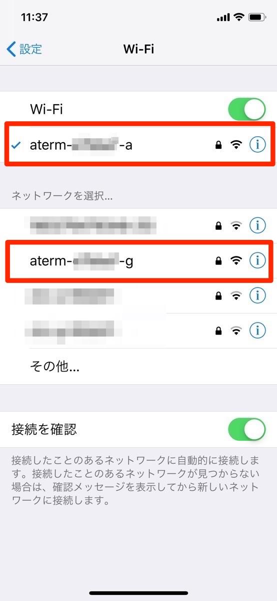 GoPro ライブストリーミング 設定