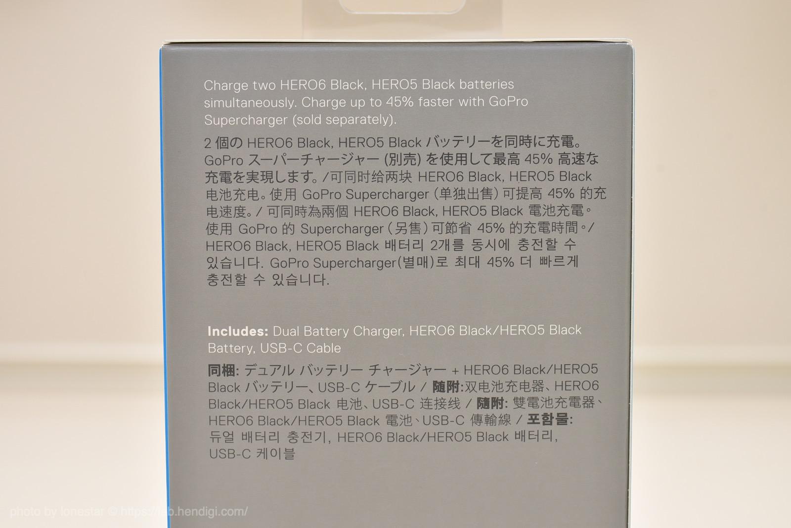 GoPro バッテリー 充電器