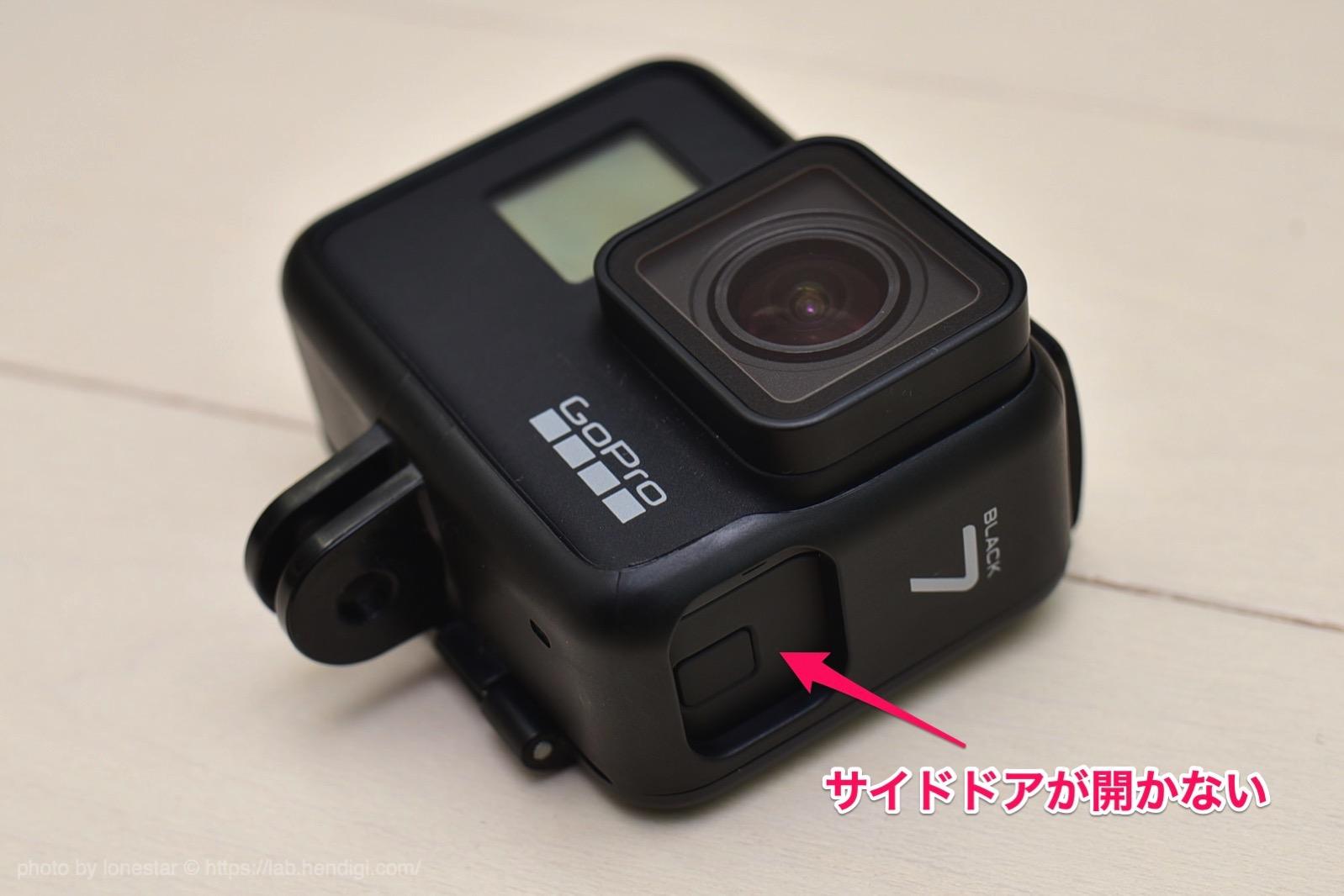 GoPro 純正ケース