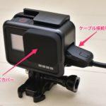 GoPro フレーム サードパーティー