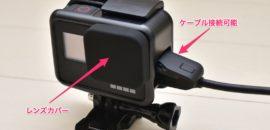 【GoPro】純正より便利なネイキッドフレーム!ケースを付けたままケーブル接続可能&レンズカバーもセットでお得!