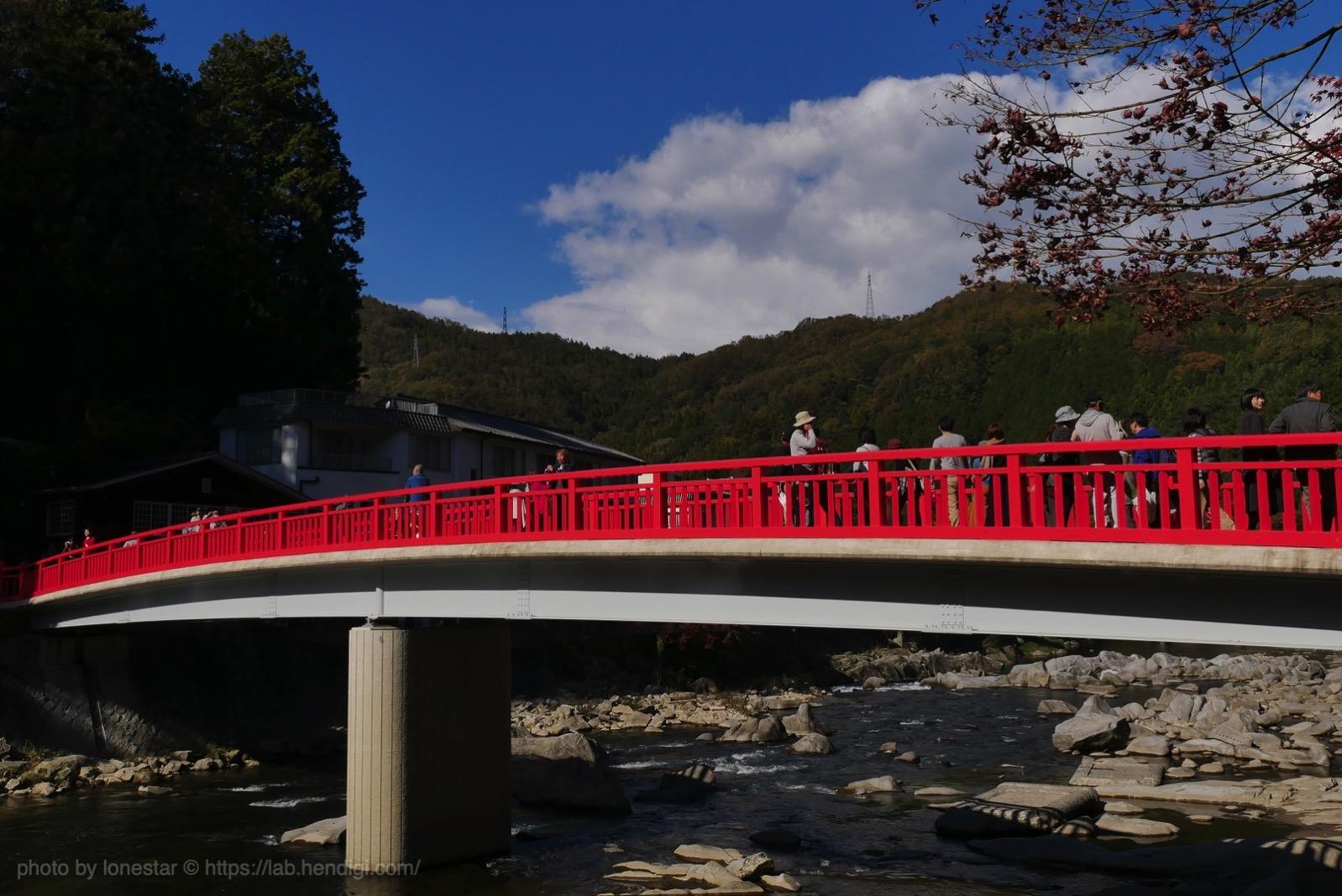 香嵐渓 橋