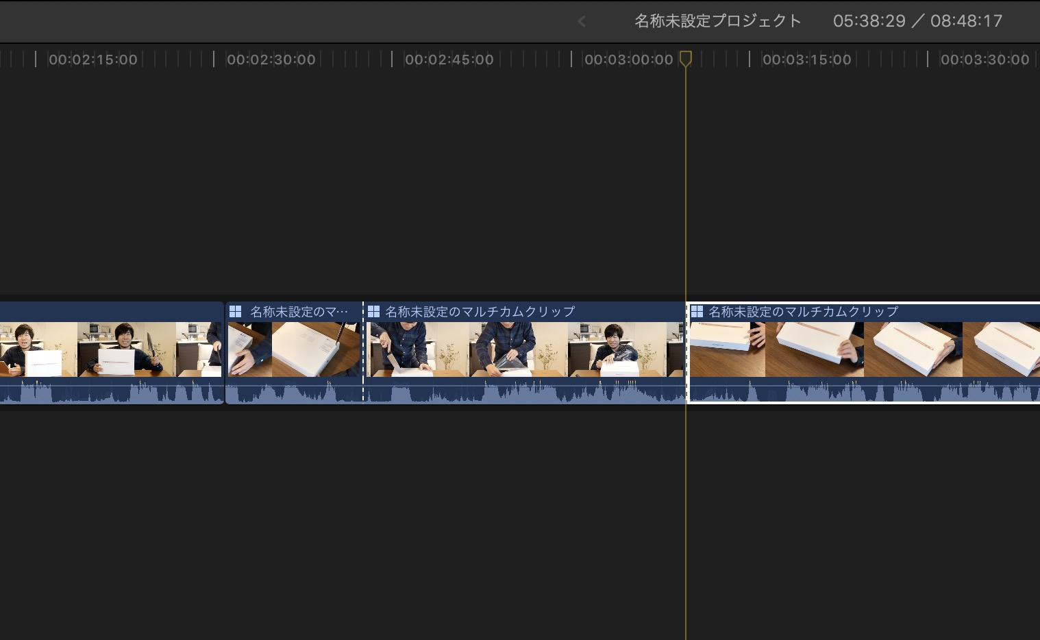 Final Cut Pro X マルチカム編集