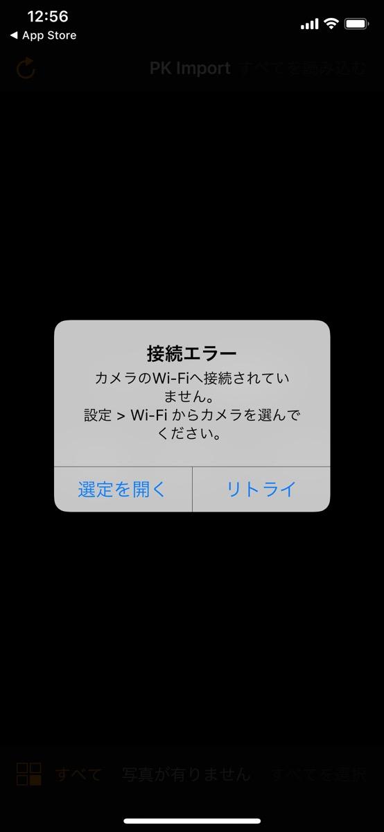 PENTAX K-70 Wi-Fi 転送
