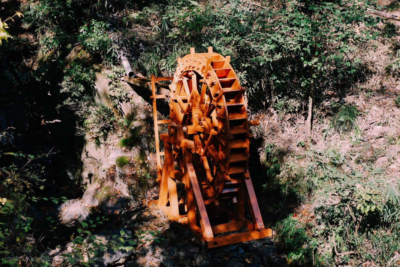 愛岐トンネル 水車