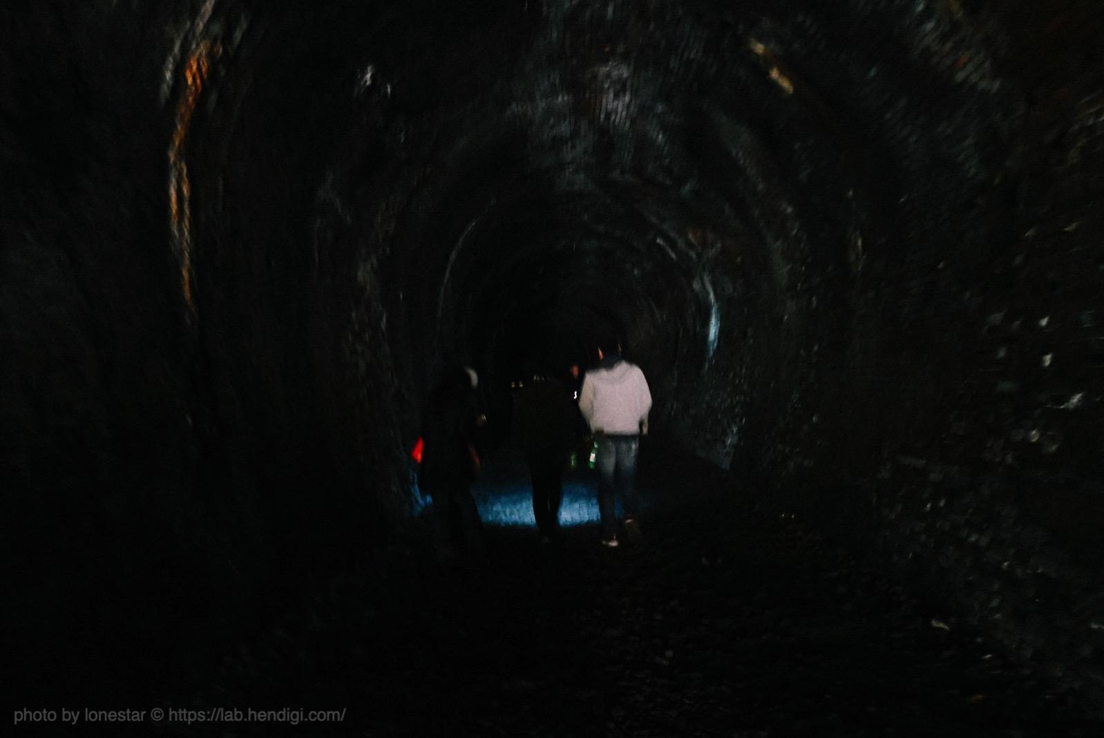 愛岐トンネル