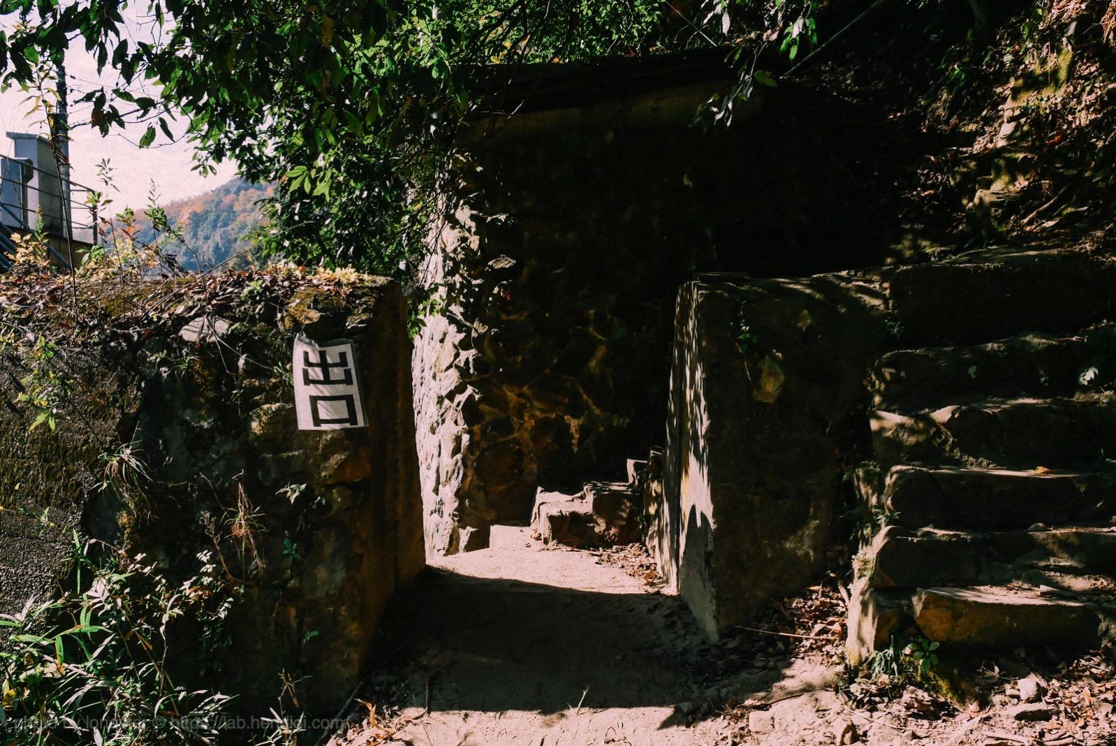 愛岐トンネル 出口