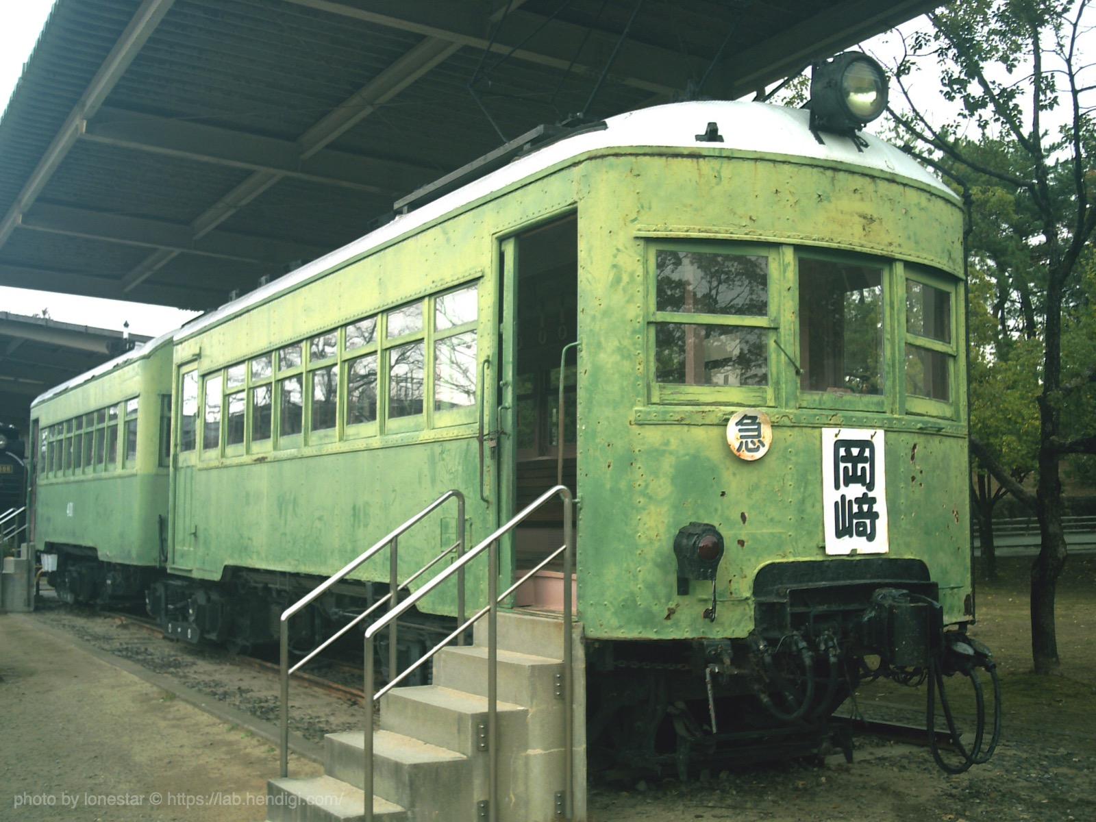 Kenko DSC517 写真