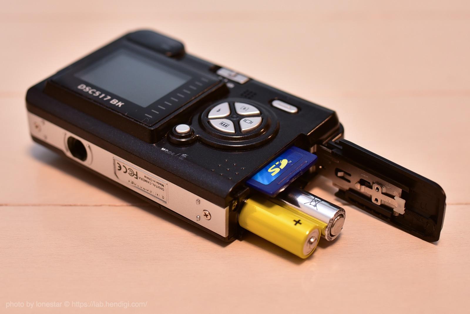 Kenko DSC517 電池