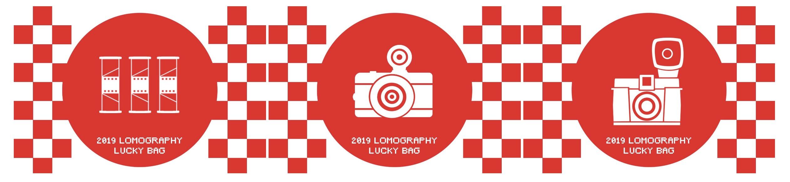 ロモグラフィー 福袋 2019
