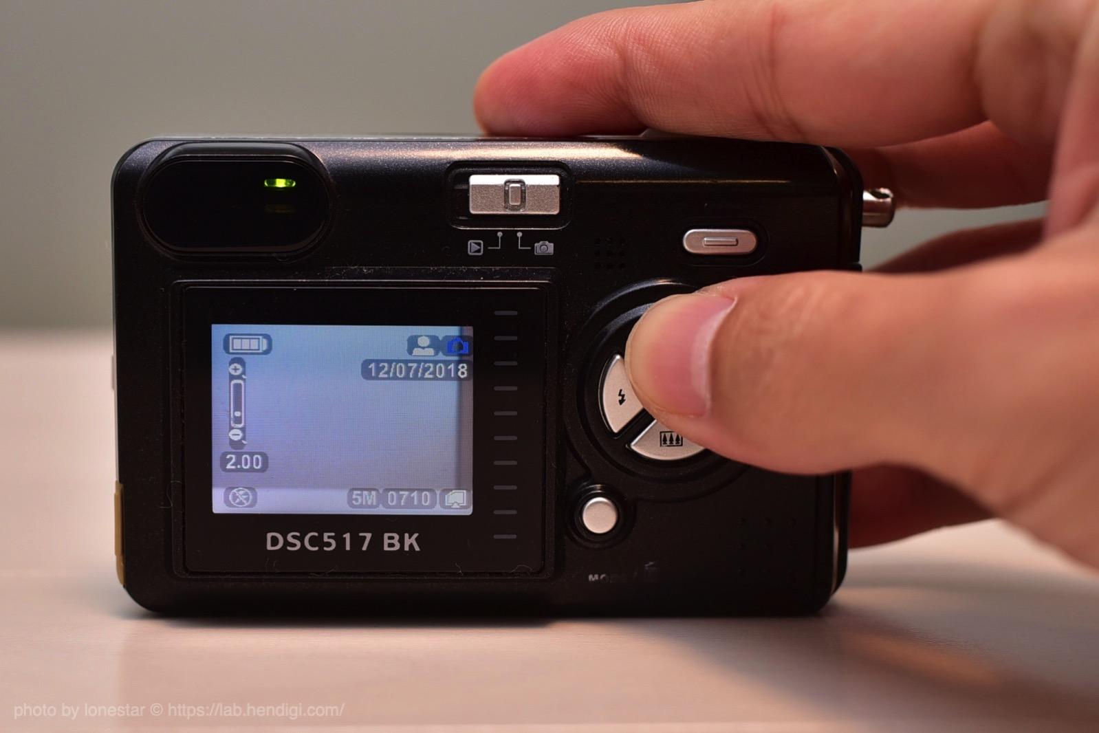 Kenko DSC517