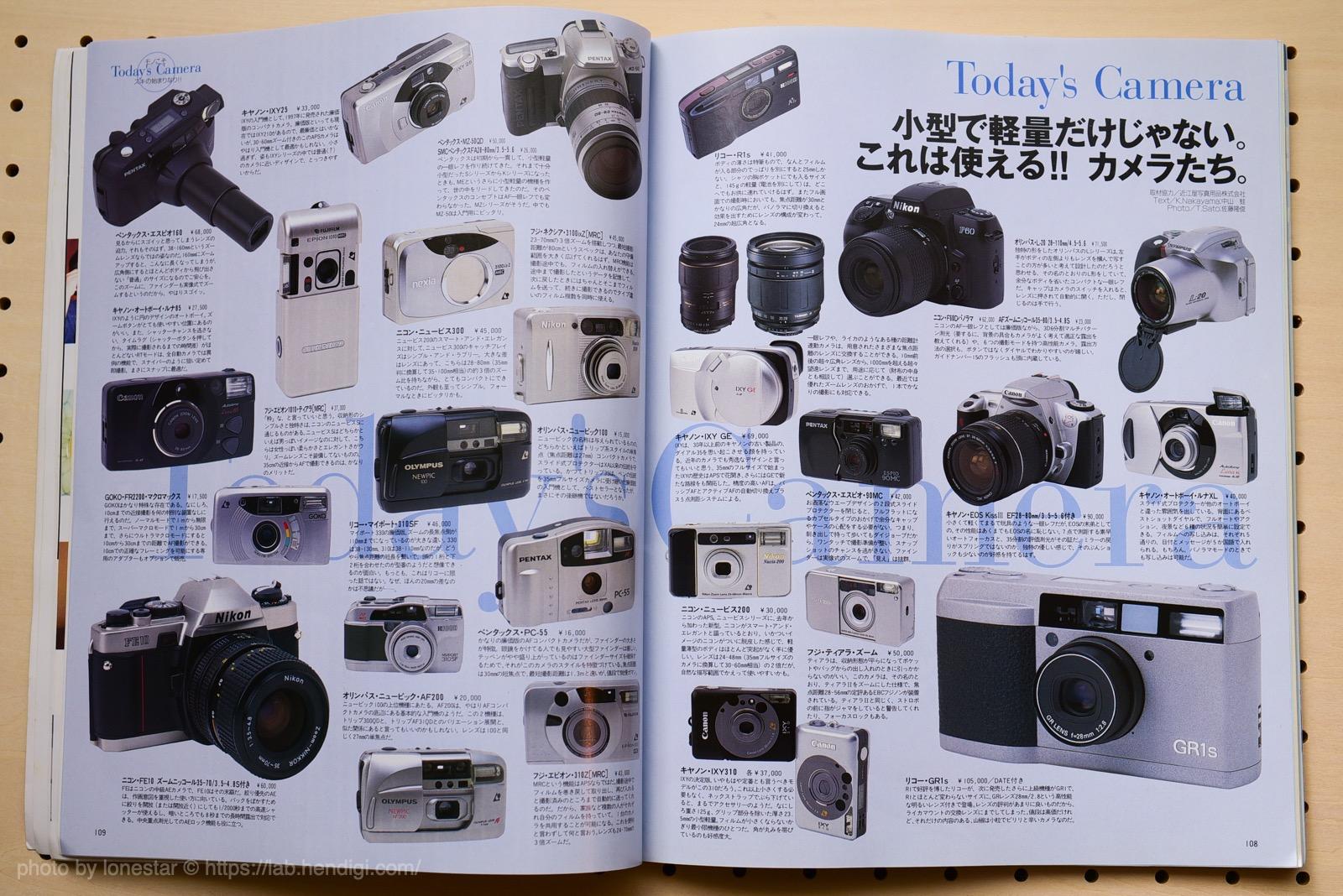 anan カメラ特集