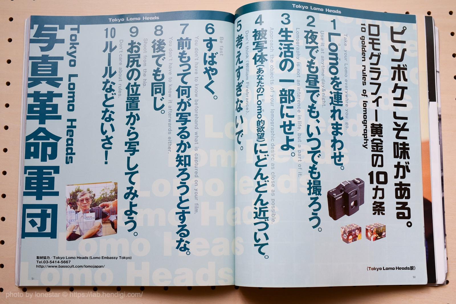 ガーリーフォト―写真は日記です