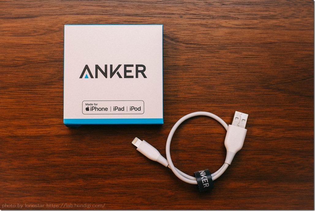 Anker PowerLine ライトニングUSBケーブル 0.3m