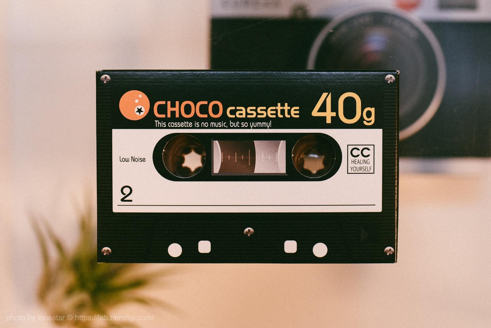 カセットテープ チョコ