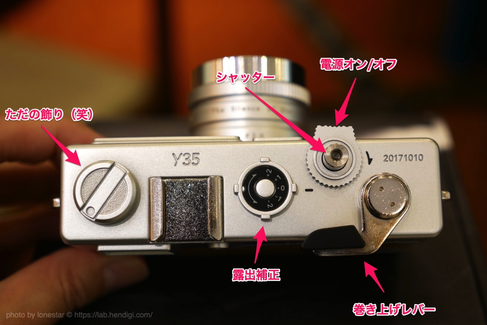 YASHICA digiFilm Camera Y35 操作ボタン類