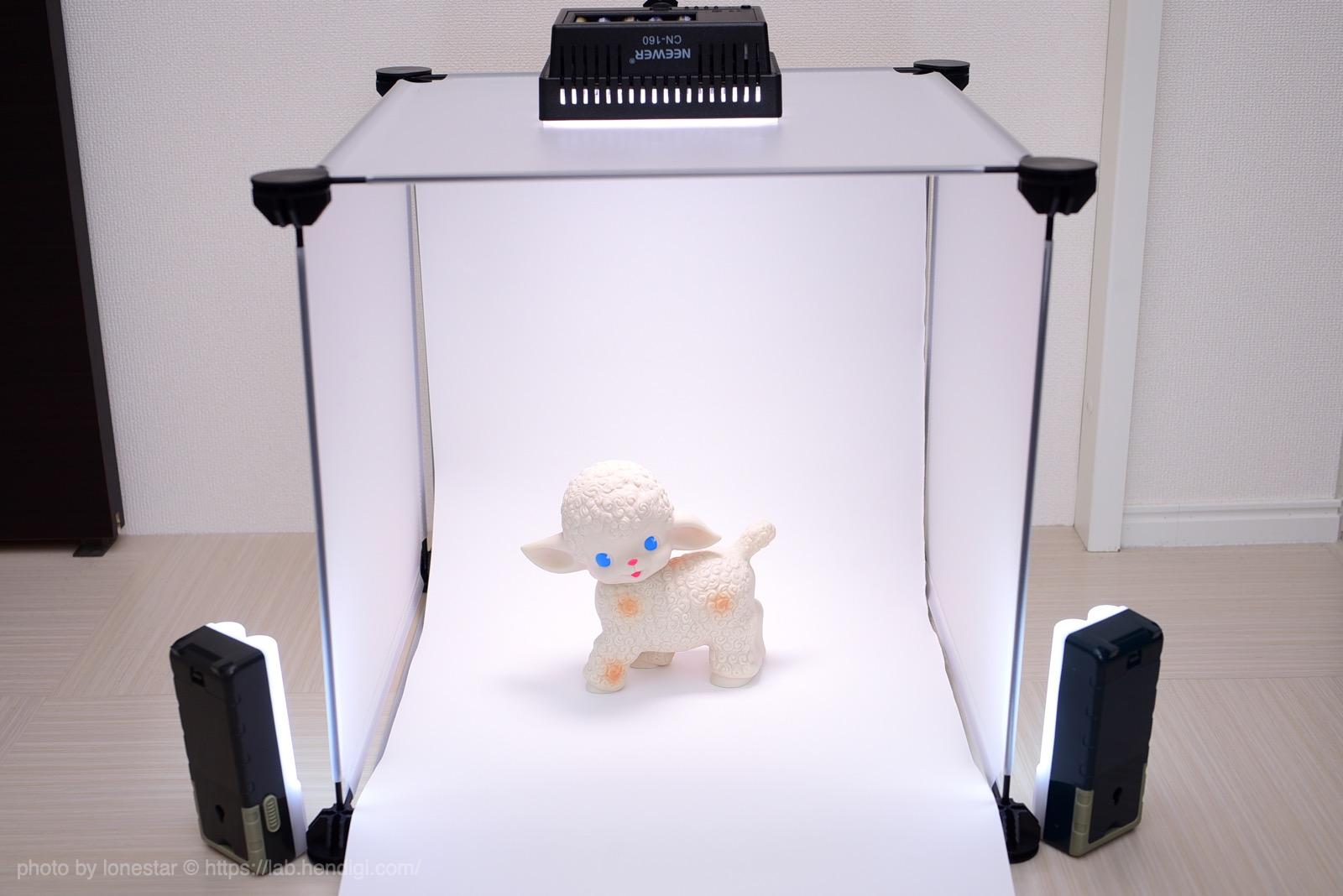撮影ボックス 照明