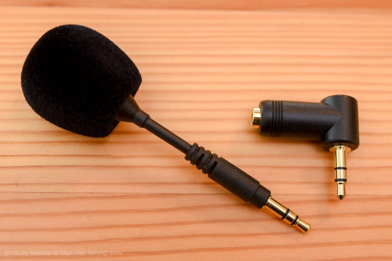 DJI FM-15 レビュー