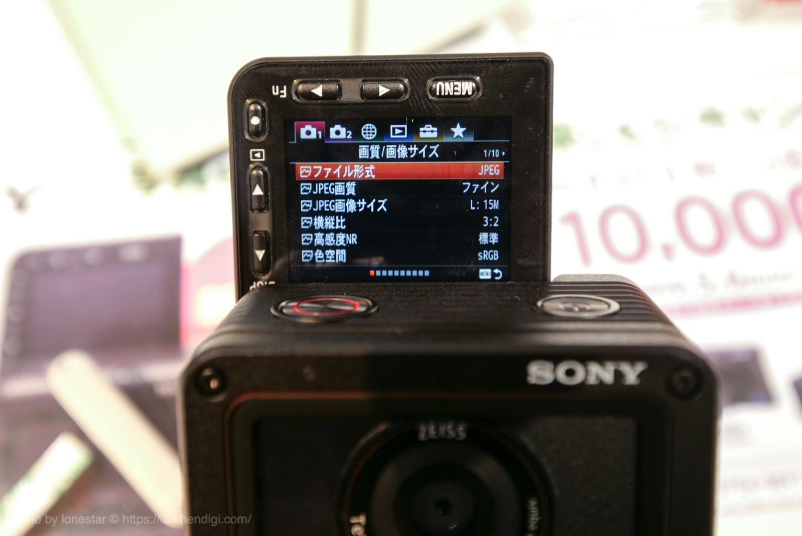 RX0 II 操作ボタン