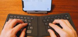 【レビュー】コンパクトで打ちやすいicleverの折りたたみ式bluetoothキーボード「IC-BK06」を使ってみた!