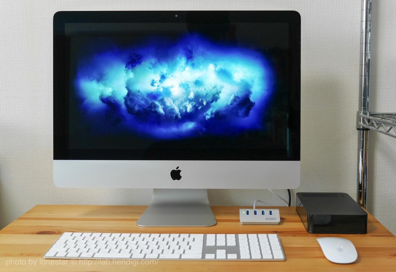 21.5インチ iMac 2017