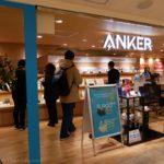 Anker Store 横浜ジョイナス