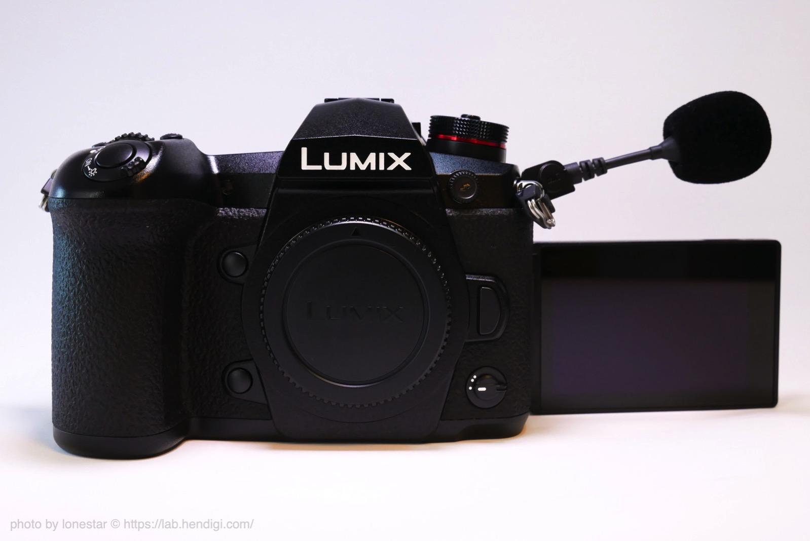 LUMIX G9 PRO 開封レビュー