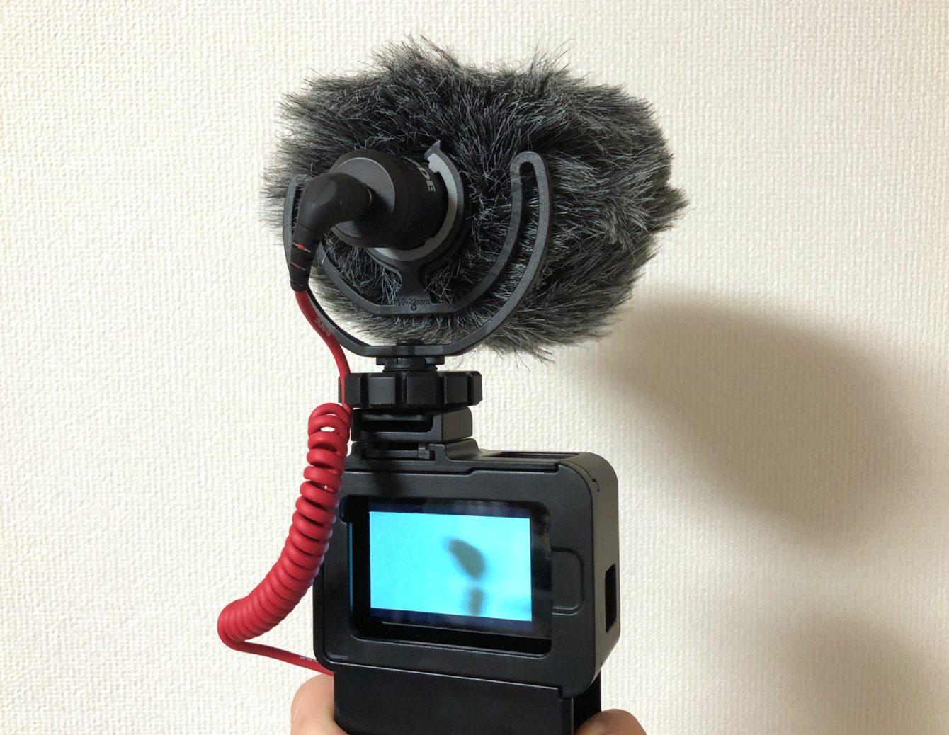 GoPro マイク もふもふ