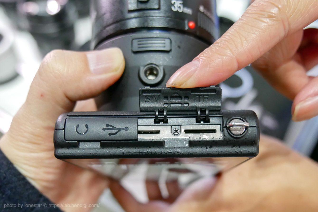 YN450ミラーレスカメラ