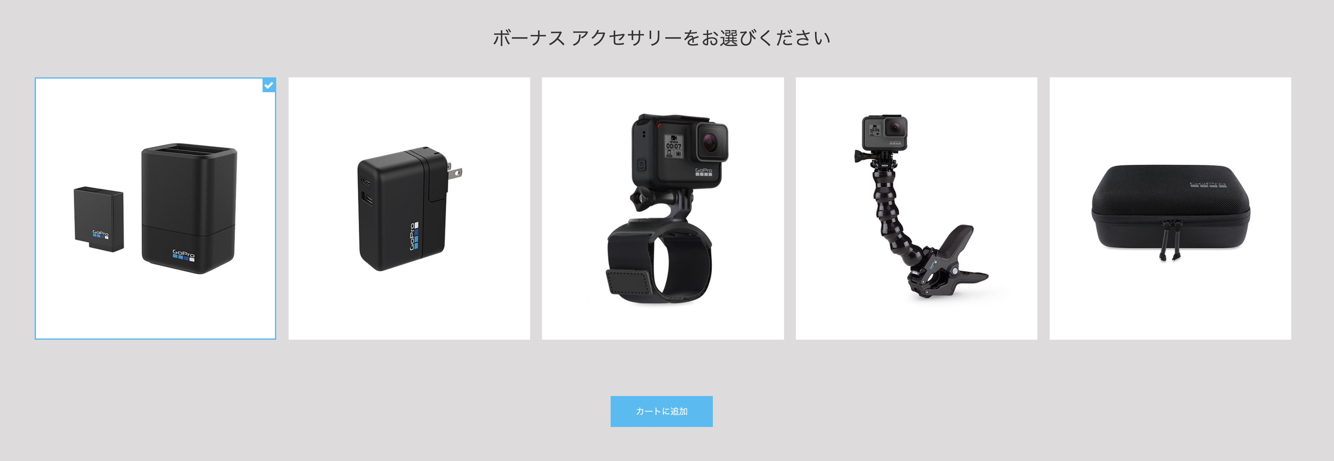 GoPro HERO7 Black キャンペーン