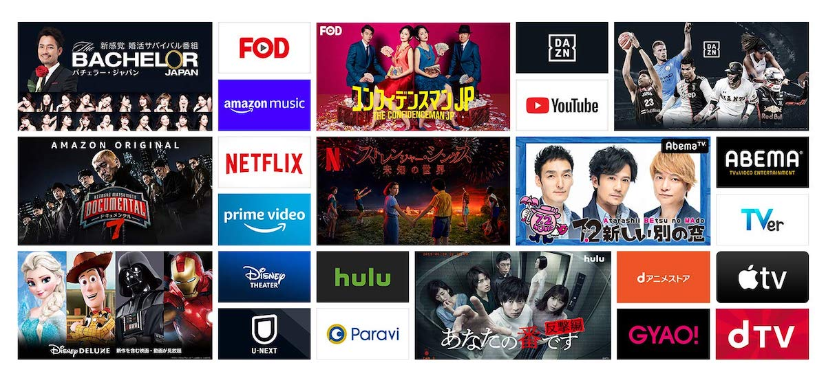Fire TV Stick 動画