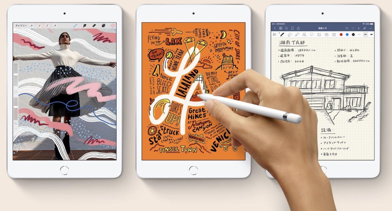 iPad mini アップルペンシル