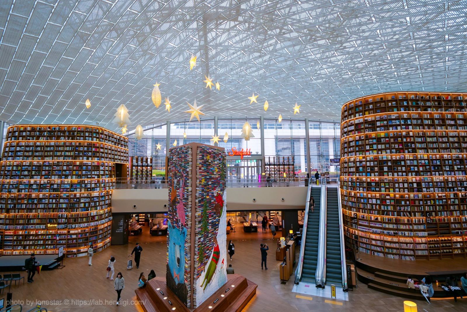 韓国 図書館