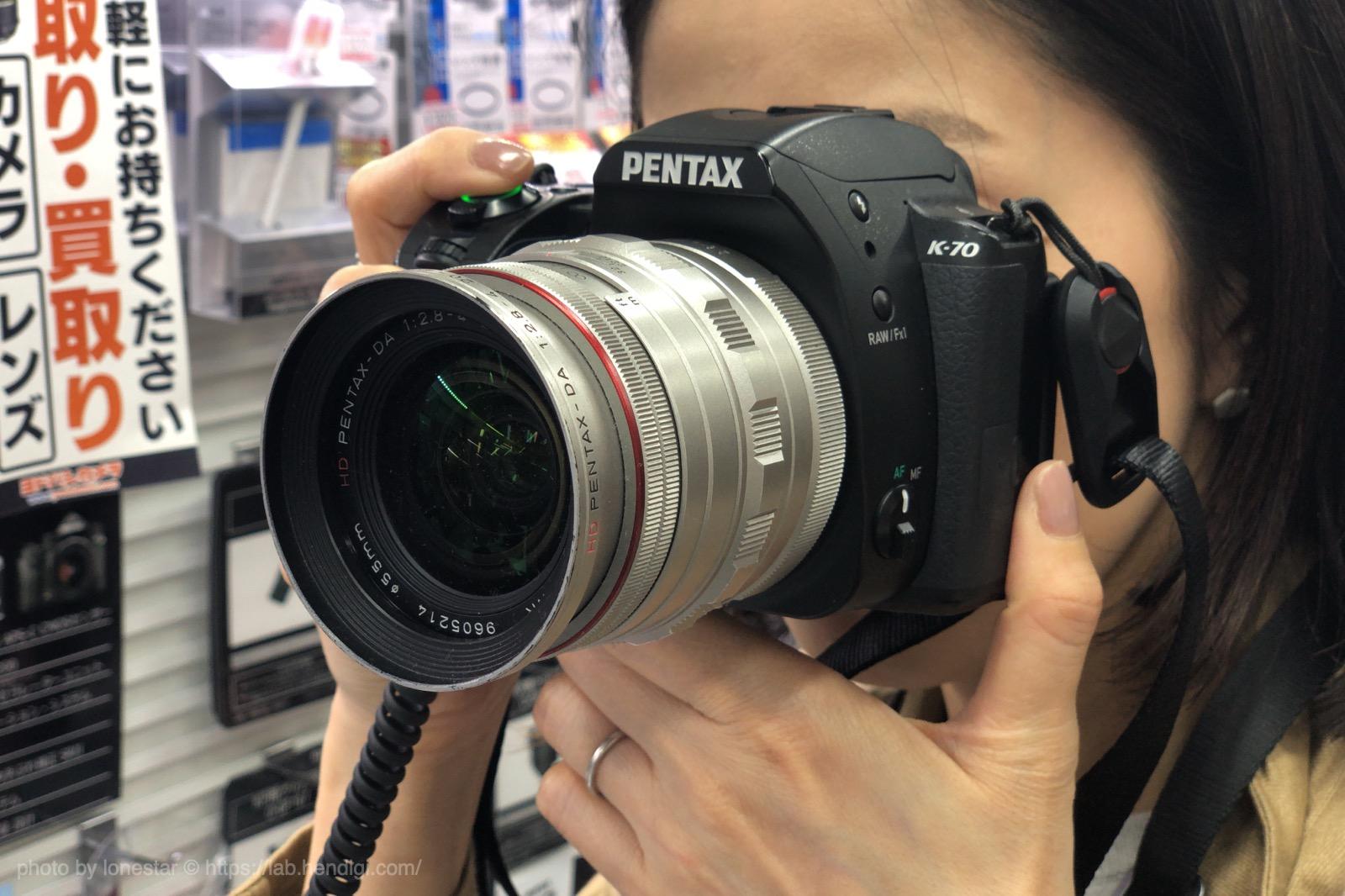 HD PENTAX-DA 20-40mmF2.8-4ED Limited DC WR