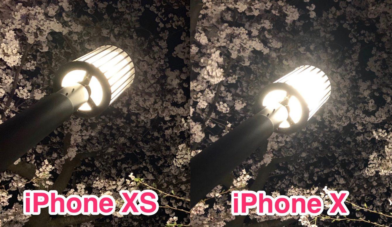 iPhone XS X 比較
