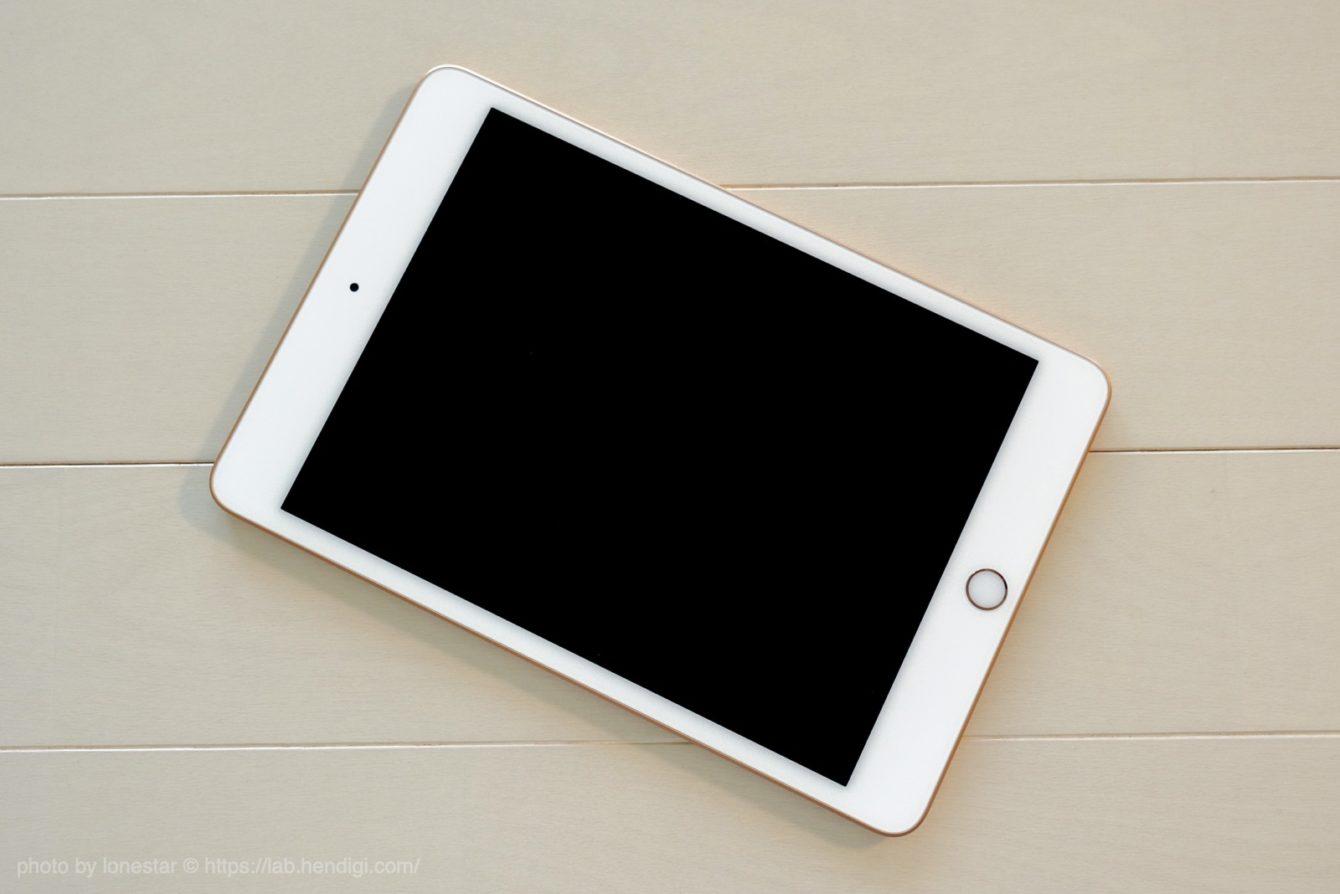 新型iPad mini(第5世代)レビュー