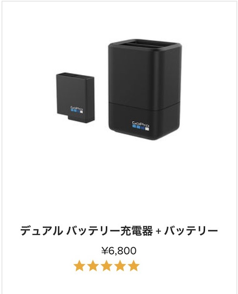 GoPro HERO7 Black バッテリーチャージャー