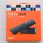 Fire TV Stick 2020 レビュー