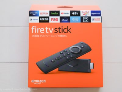 Fire TV Stick 2020 レビュー