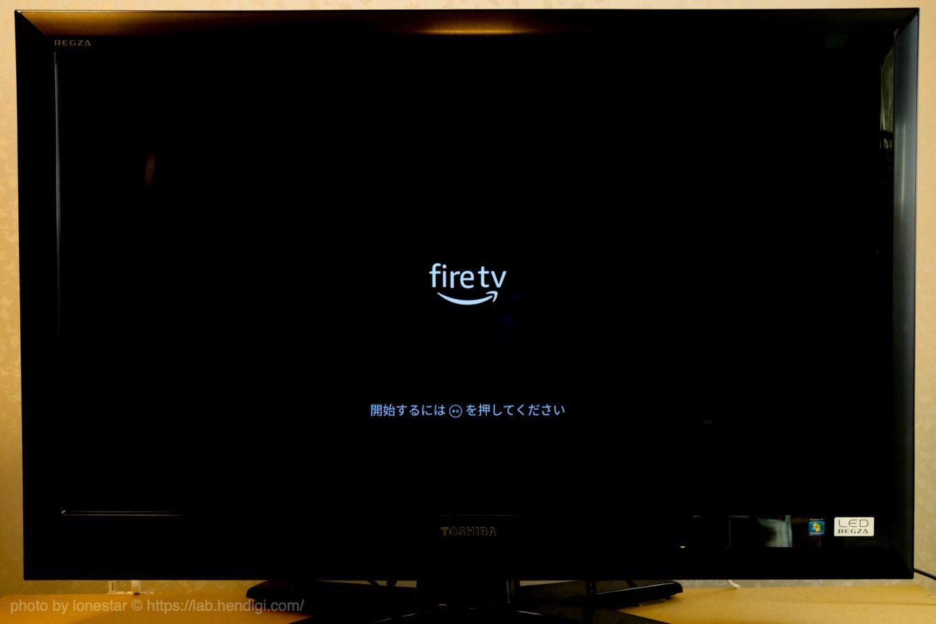 ファイヤーTVスティック 使い方