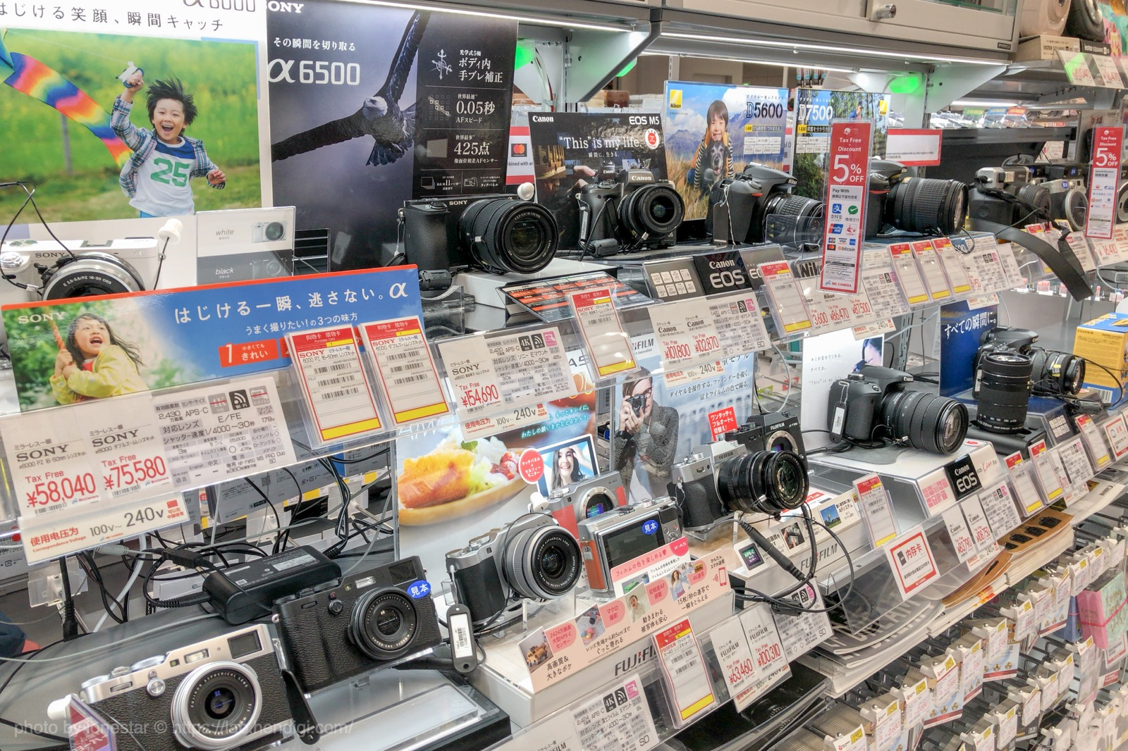 ビックカメラ 免税店