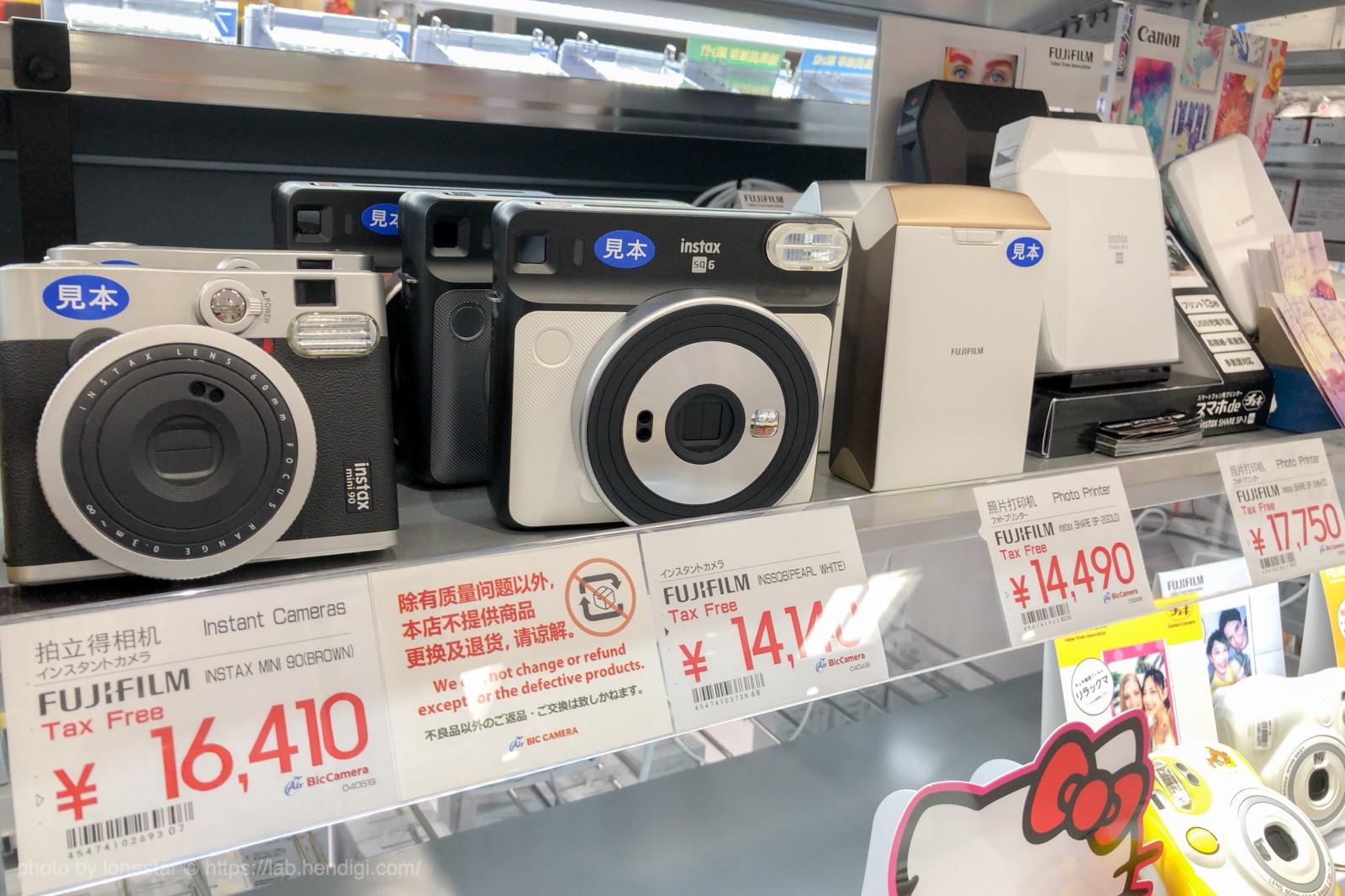 セントレア ビックカメラ 免税店