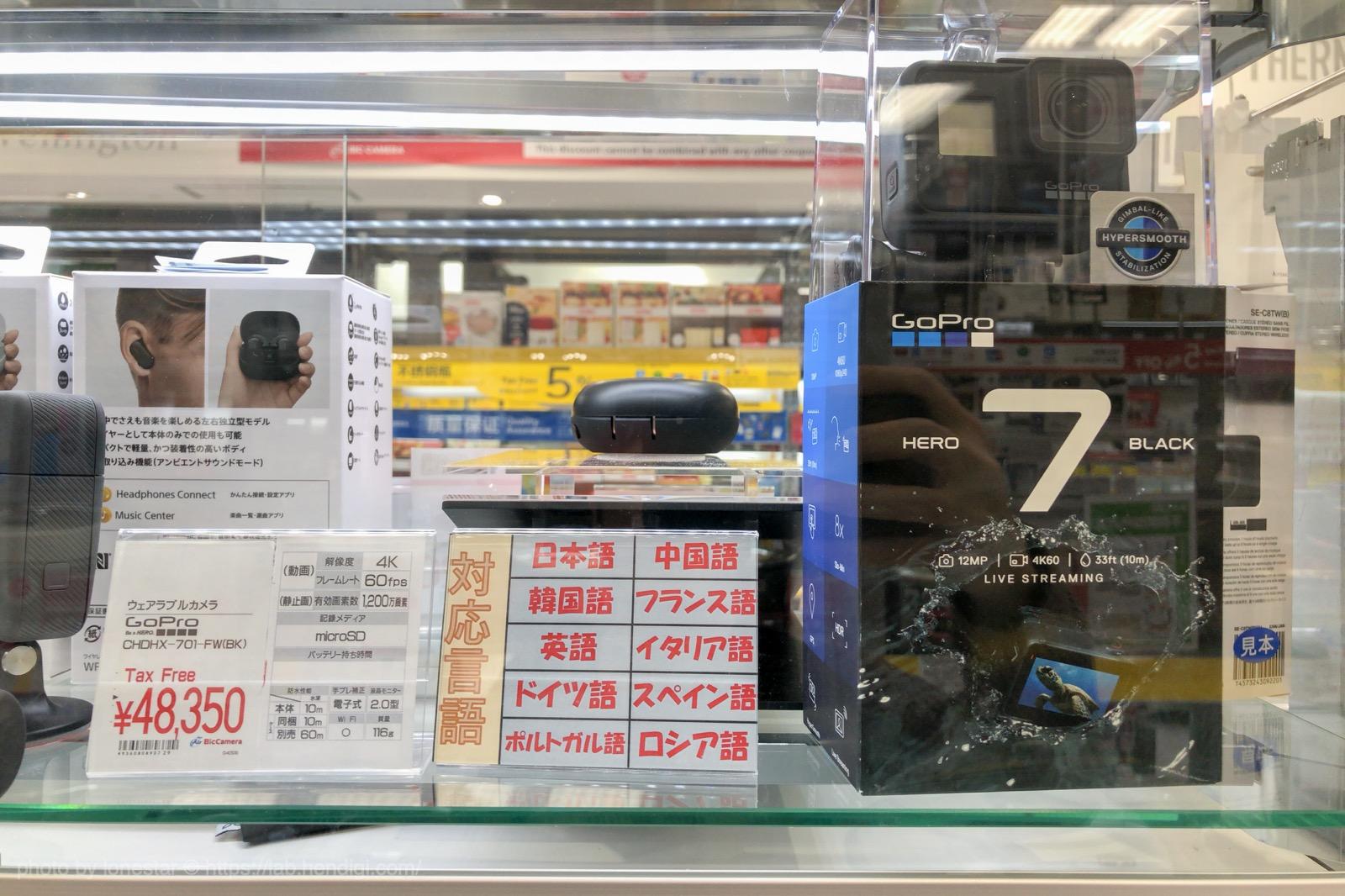 GoPro HERO7 Black 免税店