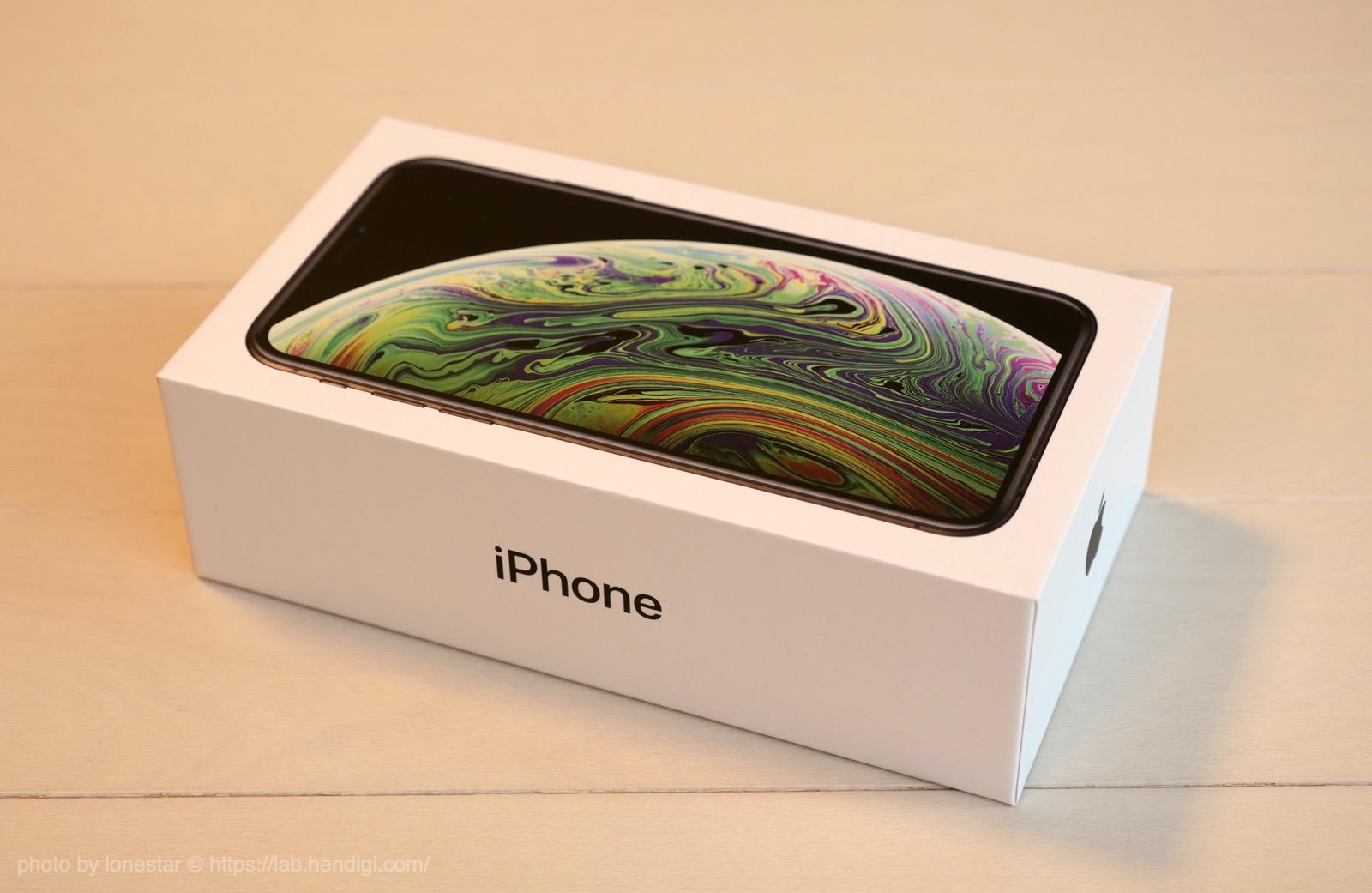 iPhone XS カメラ機能