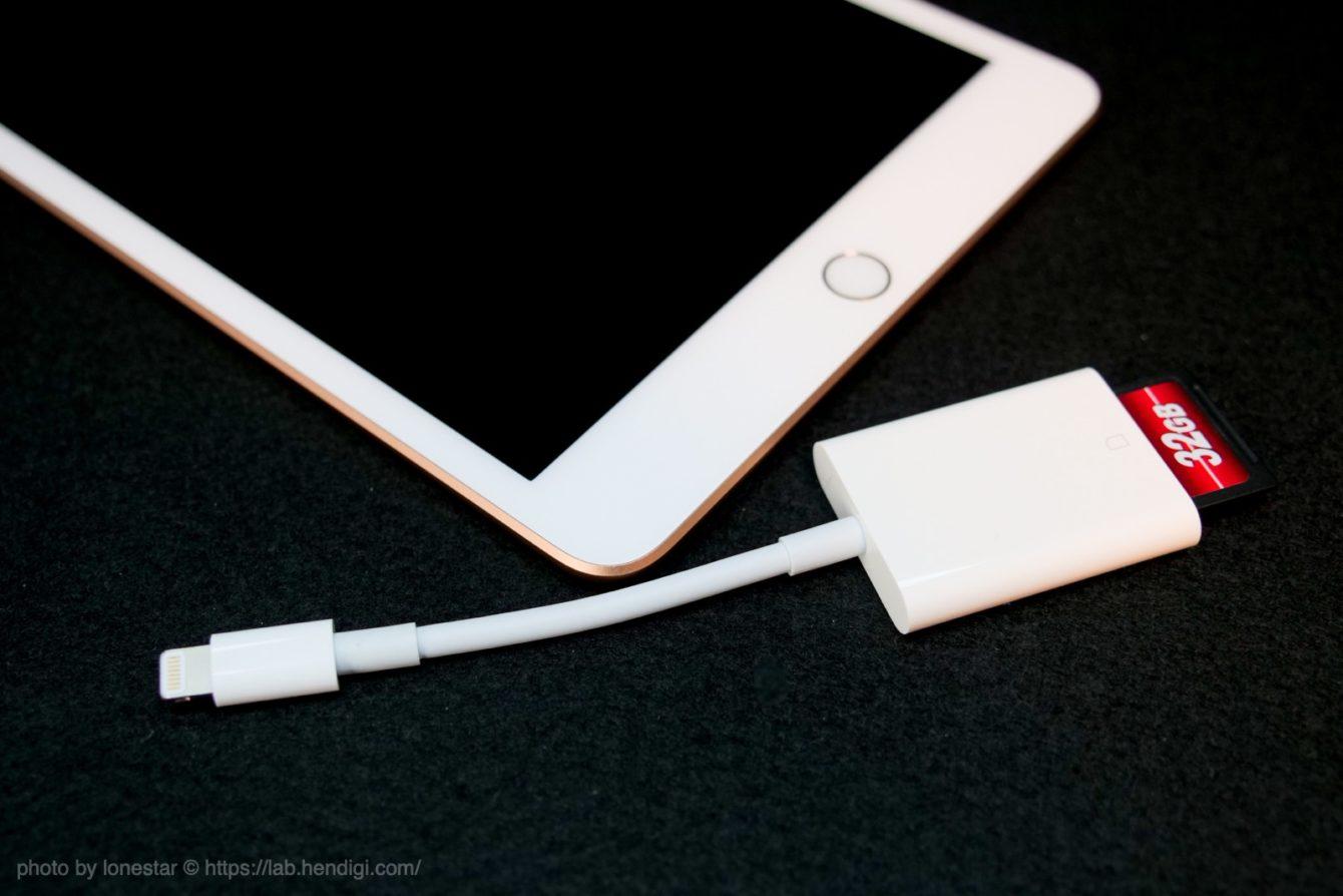 iPad mini 5 カードリーダー