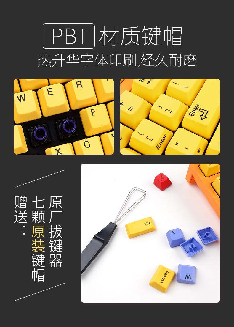リアルフォース中国モデル