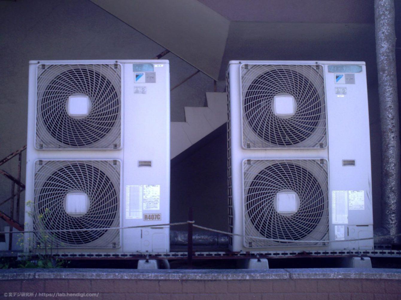 Fuze DC563 作例写真