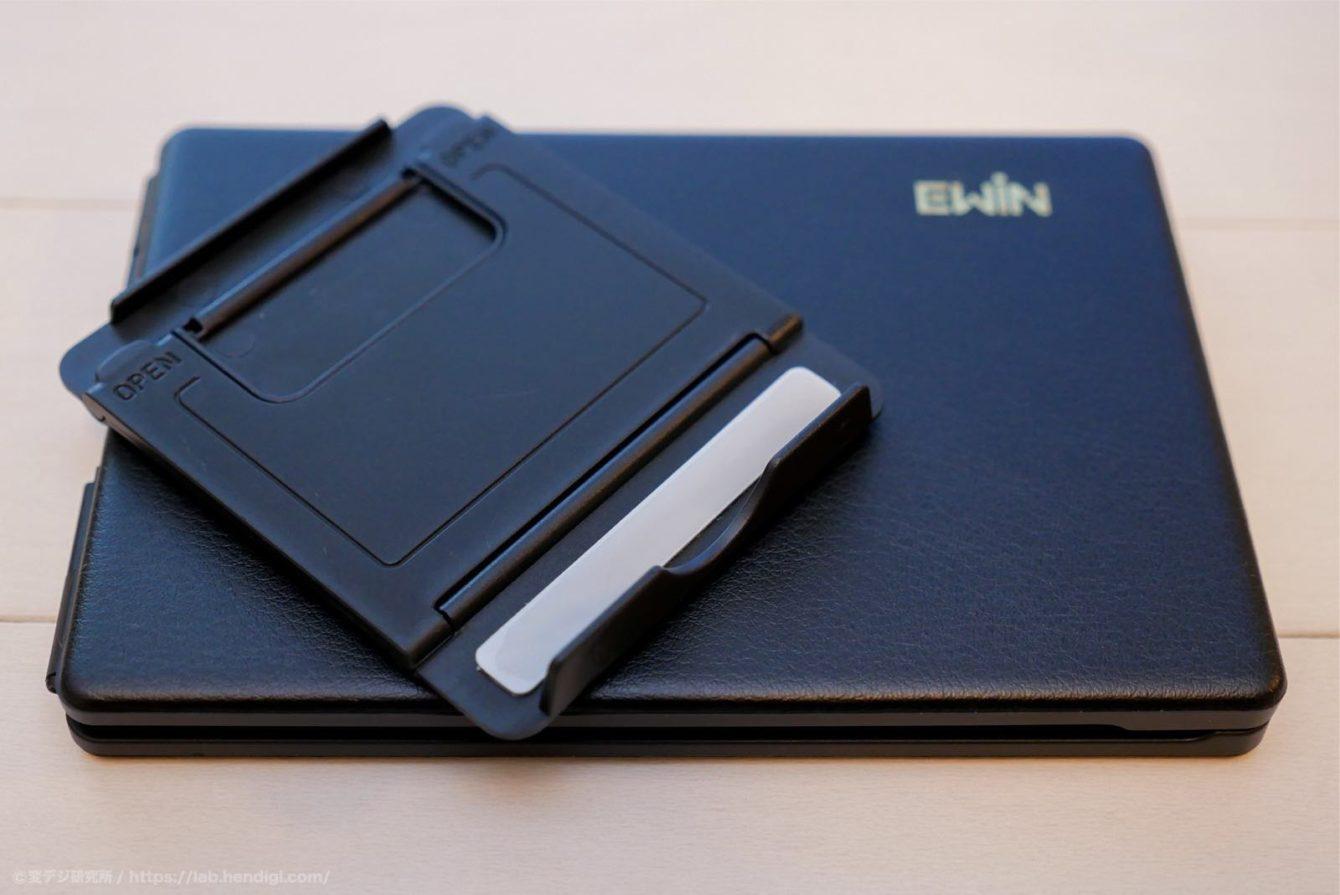iPad mini タブレットスタンド