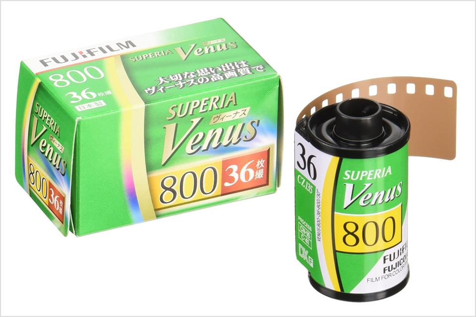 フジカラー SUPERIA Venus 800